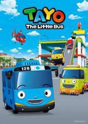 تصویر از اتوبوس های کوچولو - تصویر پس زمینه اتوبوسهای کوچولو