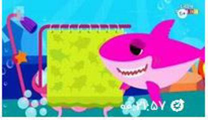 تصویر از قسمت پانزده - ویدیو موزیکال لیتل آنجل