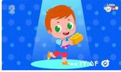 تصویر از قسمت چهل - ویدیو موزیکال لیتل آنجل