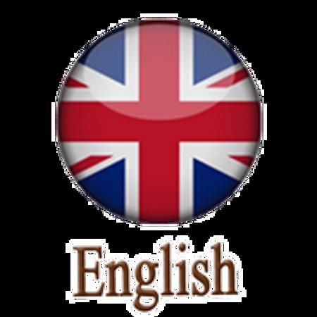 مشاهده محصولات انگلیسی