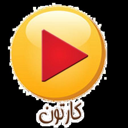 مشاهده محصولات ویدیو